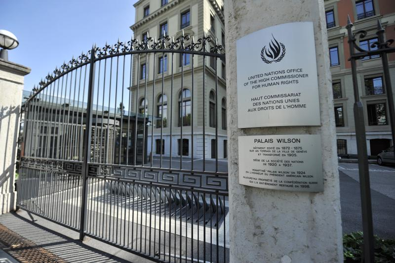 Venezuela sugirió a Comité de la ONU despreocuparse del caso de la jueza Afiuni