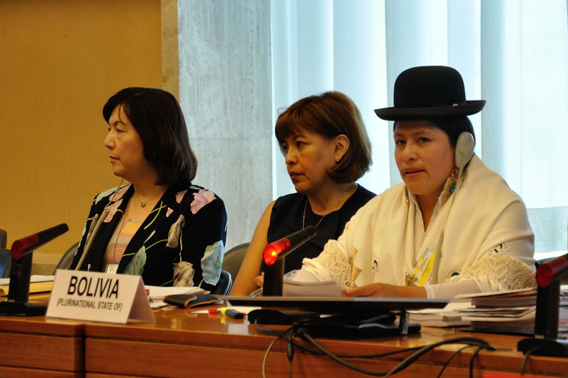 Derechos de la mujer: Bolivia admite deficiencias judiciales