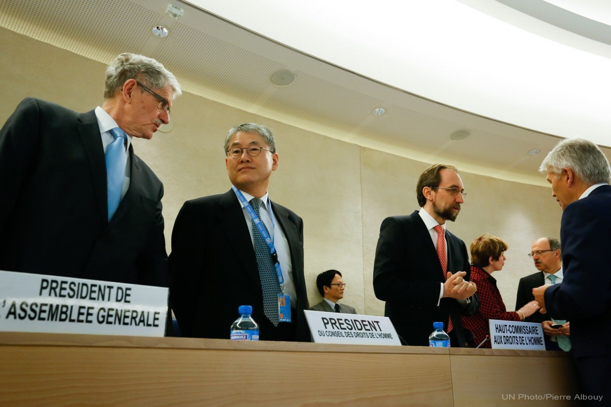 Concluye el primer Consejo de Derechos Humanos de 2016