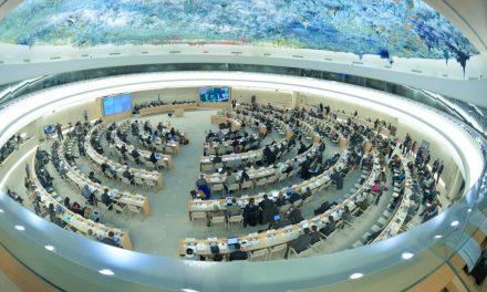 El Consejo de Derechos Humanos suspendió su 32.ª sesión